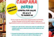 Xirivella repartirà 600 targetes regal de 50 euros per a impulsar el comerç local