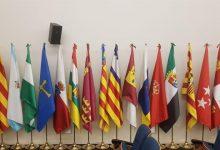 La Comunitat Valenciana és la tercera amb més romanents als ajuntaments, fins a 1.675 milions