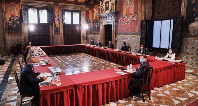 El Consell aprova regulació del Fons de Cooperació Municipal dels Municipis valencians