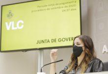 L'Ajuntament de València reasfaltarà l'autovia del Saler en el tram d'accés a la ciutat