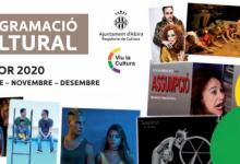 Alzira presenta una programació cultural de tardor adaptada i segura