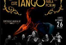 La música, el baile y el tango vuelven en octubre al Teatre Talia