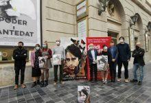 L'IVC presenta els concerts d'homenatge  a Ovidi Montllor en el 25é aniversari de la seua mort