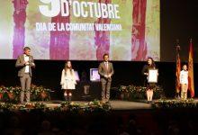 Sagredo agraeix el compromís i la valentia de la ciutadania en el lliurament de la Insígnia d'Or al Poble de Paterna