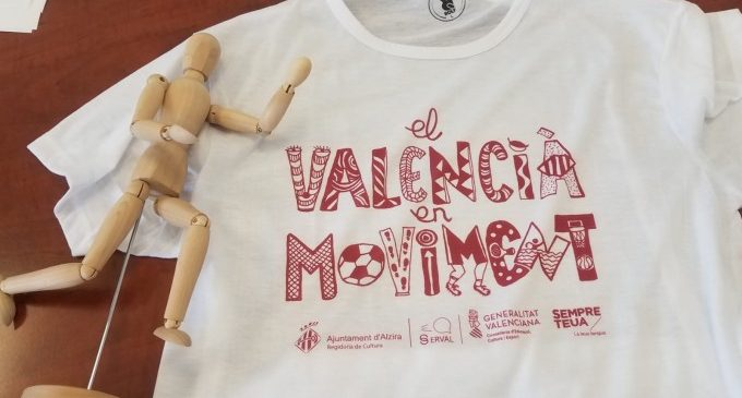 La UD y el Ciutat Alzira, ganan los Premios de Promoción y uso del Valenciano del Ayuntamiento