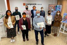 """Ribó presenta la campanya València sempre amunt amb motiu del 9 d'octubre """"per a enfortir la nostra autoestima com a poble"""""""