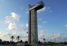 Incendi a la Torre Miramar de València