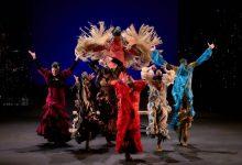 Maduresa i transgènere marquen la tercera jornada de Dansa València