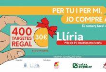 Llíria sortea 400 tarjetas regalo de 30 euros para utilizar en comercio local