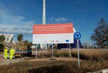 La Generalitat inicia els treballs de condicionament del tram en superfície de la Línia 10 de Metrovalencia