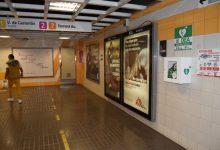 La Generalitat conclou la instal·lació de 64 equips de desfibril·ladors en les instal·lacions de Metrovalencia