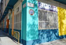 Finaliza la renovación de la fachada del Centro de Artes y Oficios de Aldaia