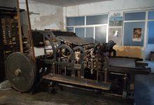 Xàtiva amplia el seu patrimoni amb l'adquisició de les màquines de l'antiga impremta de Blai Bellver