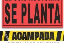 L'acampada de l'oci nocturn davant la Generalitat serà