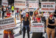 """La Coordinadora de l'Oci i Hostaleria es mobilitza aquest dijous contra el tancament """"a traïció"""" del sector"""