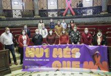 València muestra su apoyo en el Día Mundial de la lucha contra el VIH y el SIDA