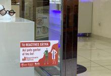 Xàtiva vende en una semana el doble de bonos comerciales que en toda la primera edición