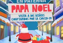 Papá Noel visitará en Paterna a los niños y niñas que estén confinados en sus casas por la Covid-19