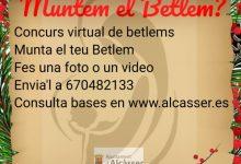 Cultura convoca el XXV Concurs de Betlems 2020 Vila d'Alcàsser