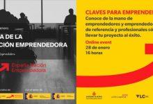 València se suma a la Setmana de l'Educació Emprenedora
