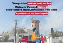 """Paterna llança """"Hui no cuines"""", la campanya de suport al servei de menjar per a portar"""