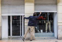 Compromís demana tancar centres comercials i el PSPV diu que