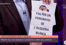 Màxim Huerta estará en la nueva temporada de L'Alqueria Blanca