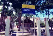 Arranca la reforma de la explanada central del Parque del Oeste