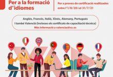 València Activa costejarà les taxes d'exàmens oficials d'idiomes, incloses les de valencià