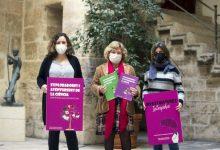 La Diputació difon en col·legis i instituts de la província el treball que realitzen les científiques valencianes