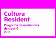 El Consorci de Museus llança 7 convocatòries per a 14 residències de creació en el territori valencià i a l'estranger