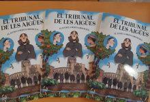 La Diputació i l'Acadèmia Valenciana de la Llengua editen un còmic del Tribunal de les Aigües