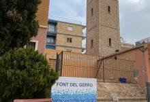 Paterna restaura y recupera el depósito elevado del centro de la ciudad