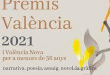 El Magnànim convoca els premis València i València Nova 2021