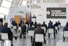 Naix l'Aliança Valenciana de Bateries, referent internacional de la transició ecològica i la mobilitat sostenible