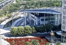 El Palau de Congressos proposa convertir el seu pàrquing en un aparcament dissuasiu