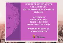 Alcàsser convoca el 'Premi de Relats Curts Carme Miquel'