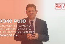 """Ximo Puig: """"Es el momento de Salvador Illa, es la hora de los puentes y no de los muros"""""""