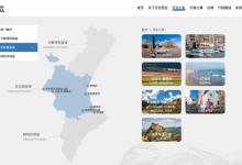 Turisme Comunitat Valenciana posa en marxa una nova i àmplia campanya digital dirigida al mercat xinés
