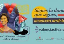 València Activa presenta la nova campanya de la plataforma Treballem Iguals
