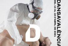 Cultura celebrarà Dansa València del 10 al 18 d'abril