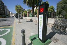 Gandia incorpora un nuevo sistema de puntos de recarga eléctrica de vehículos