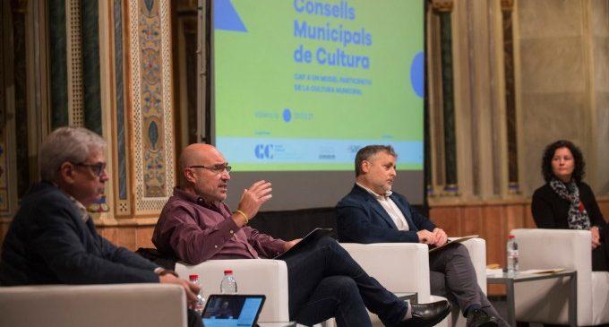 La Diputació impulsa la creación de los Consejos Municipales de Cultura