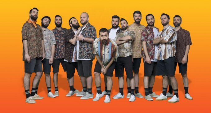 """La Fúmiga llança """"Comèdia Dramàtica"""" el primer avançament del seu nou àlbum reivindicant la salut mental"""