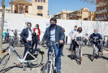 Ontinyent es converteix en la primera ciutat valenciana i la tercera d'Espanya amb servei de préstec de bicicletes elèctriques
