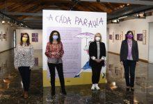 El Museu de la Rajoleria de Paiporta celebra el 8M