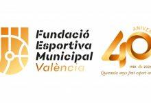 La Fundació Esportiva Municipal de València compleix 40 anys