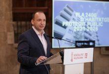 Plan 2400: 294 millones de euros para consolidar el derecho a una vivienda digna