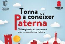 """Paterna recupera les visites turístiques guiades """"a la carta"""" per la ciutat"""