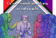 El Día de la visibilidad lésbica saca a la calle la exposición Visibles de Lambda